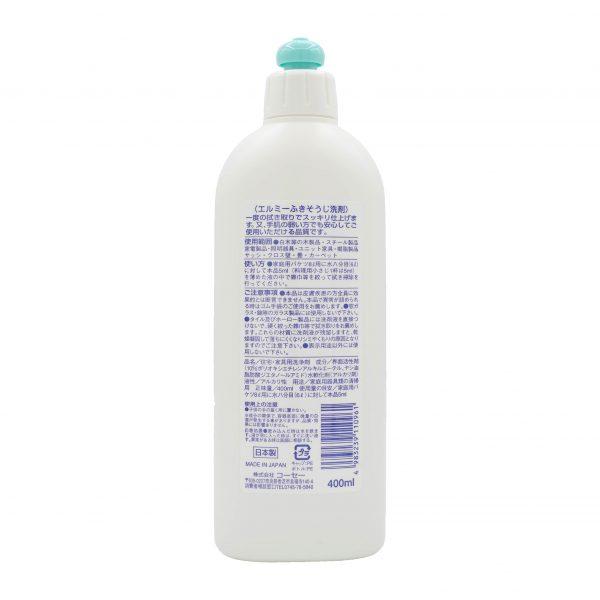 Nước lau sàn nhà elmie - chai 400ml