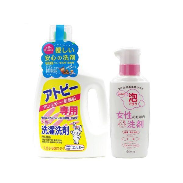 Combo nước giặt người lớn + nước giặt đồ lót dành cho da thường, da dị ứng Elmie